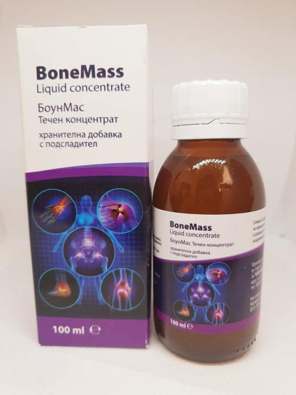 Bone Mass- cena