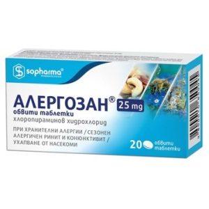 Алергозан 25 мг x20 таблетки Sopharma