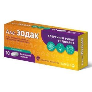 Але Зодак против алергии 10 мг х10 броя