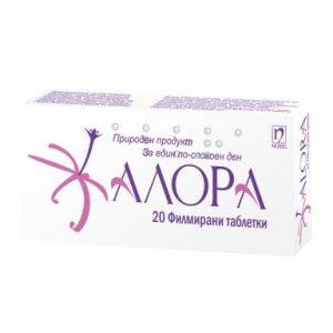 Алора х20 таблетки Nobel Pharma