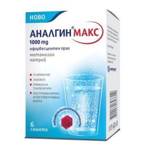 Аналгин Макс 1000 мг x6 сашета Sopharma