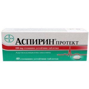Аспирин протект 100 мг x40 таблетки Bayer