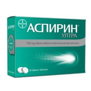 Аспирин ултра 500 мг х20 таблетки Bayer