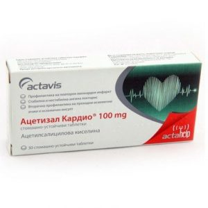 Ацетизал Кардио 100 мг x30 таблетки Actavis