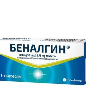 Беналгин при болка 500 мг/ 50 мг/ 38,75 мг х10 таблетки Actavis