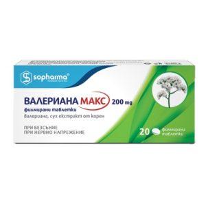 Валериана макс таблетки 200 мг х 20 броя Sopharma