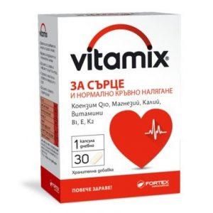 Витамикс за сърце и нормално кръвно налягане х30 капсули Fortex