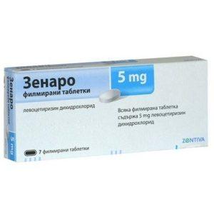 Зенаро 5 мг при алергичен ринит х7 таблетки