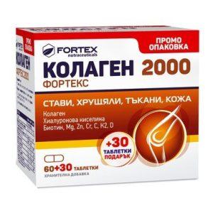 Колаген Фортекс 2000 за здрави стави х60 + 30 таблетки Fortex