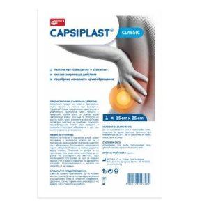 Capsiplast Emca болкоуспокояващ пластир 15 х25 см Medica