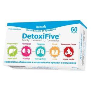 DetoxiFive за детоксикация на организма x60 таблетки Botanic
