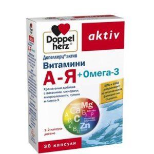 Doppelherz aktiv Витамини А-Я + Омега-3 х30 капсули