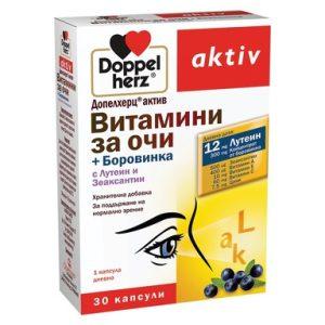 Doppelherz aktiv Витамини за очи + Боровинка х30 капсули