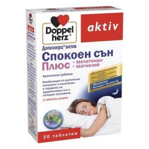 Doppelherz aktiv Спокоен сън + мелатонин и магнезий x20 таблетки