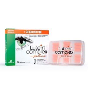 Lutein Complex plus за добро зрение х30 капсули + Кутийка за хапчета Vita Herb