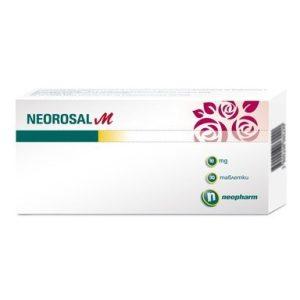 Neorosal М 10 мг х30 таблетки Neopharm
