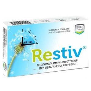 Restiv при алергия х30 дъвчащи таблетки